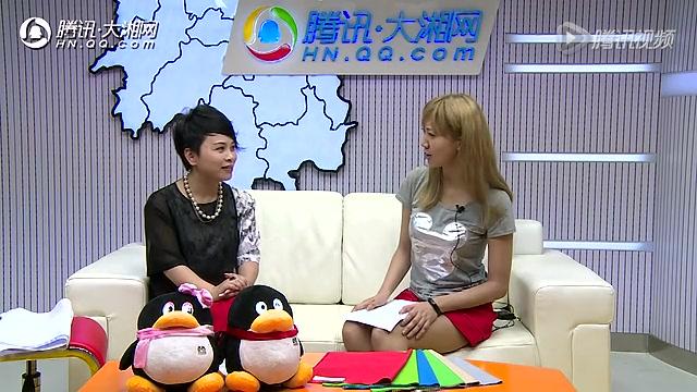 夏杨做客腾讯·大湘网 支招女性职场时尚造型截图