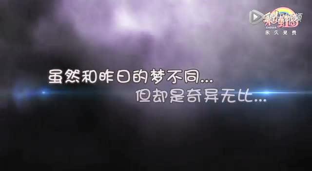 神秘的卡牌师觉醒 《彩虹岛》暑假新区震撼首发!