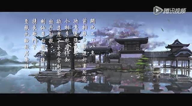 史上最帅的李白 《剑网3》剑胆琴心CG今日发布截图