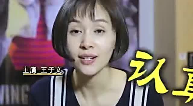 林心如回答 41岁赵薇素颜还. 东华帝君高伟光恋情曝光?