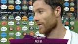 视频:阿隆索进球很高兴 布兰克否认缺乏进取