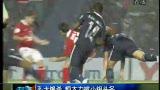 视频:孔卡补时点球绝杀 恒大夺小组头名出线