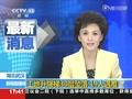 武汉工地升降梯从30层坠落 19人遇难