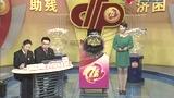 七乐彩第2012147期开奖:特别号码03