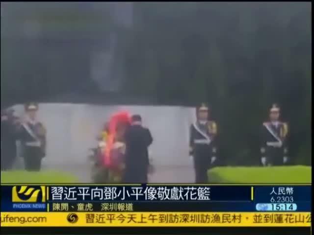 实拍习近平向邓小平雕像献花篮 群众簇拥拍照截图