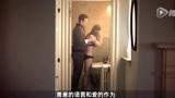 《 下一个就是你》中文预告片