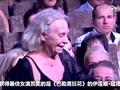 82岁伊莲娜·寇塔夺影后