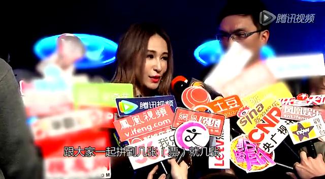 萧亚轩否认柯震东求婚 迷星星伙同员工挺秀贤截图