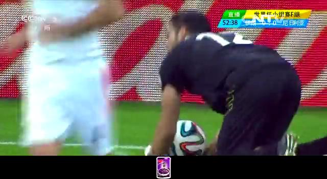 全场集锦:伊朗0-0尼日利亚 首场平局截图