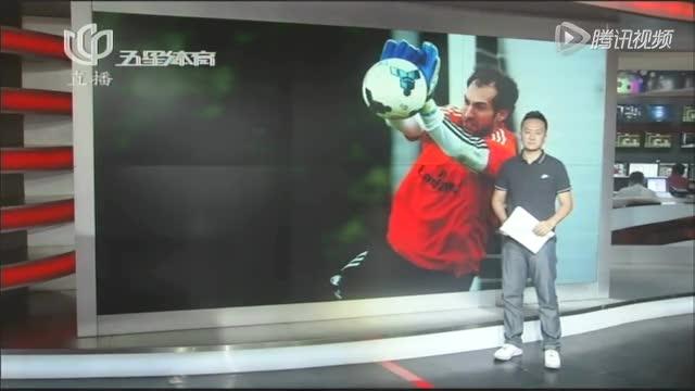 迭戈·洛佩斯即将加盟AC米兰  卡西迎来新挑战截图