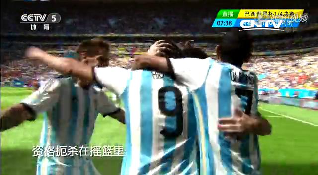 0706阿根廷比利时赛点截图