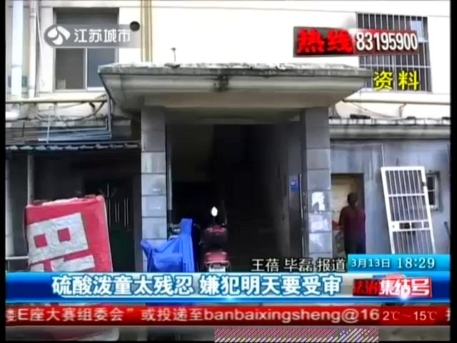 深圳泼硫酸事件嫌疑犯被抓为23岁男子 (15)