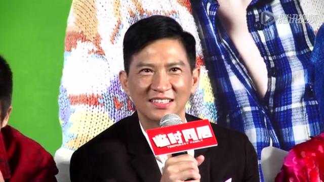 《临时同居》首映    张家辉与郑秀文合作相逢恨晚截图