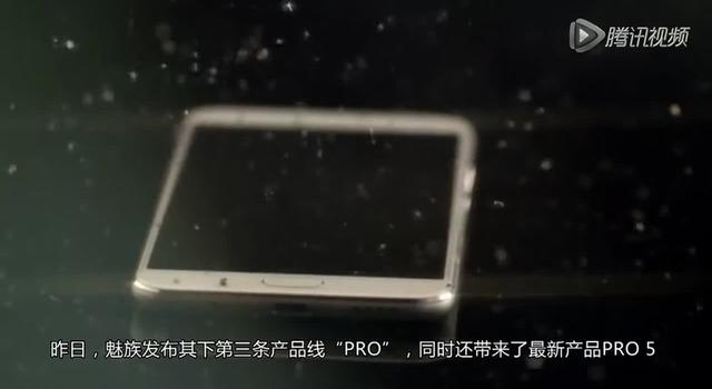 供应链证实小米将推笔记本截图