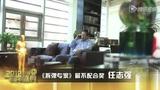 2012财经奥斯卡:任志强获《拆弹专家》最不配合奖