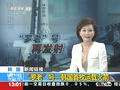 韩国:罗老号 韩国首枚运载火箭