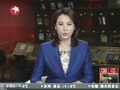 浙江兰溪:58名全能神邪教人员散布谣言被拘留