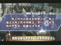 朝鲜强硬指责韩美 高调表明拥核决心
