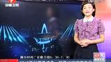 2013亚洲偶像盛典 明星红毯夺目