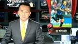 比甲新赛季首轮  中国小将世界波破门