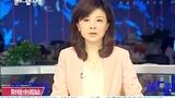 中国已成为跨国公司商业贿赂的重灾区