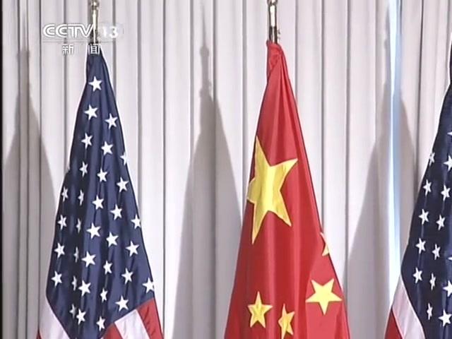 习近平同奥巴马举行中美元首第二场会晤截图