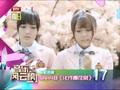 新歌进榜第17位:SNH48《化作樱花树》