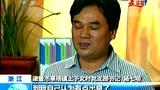 杨七明:用生命践行诺言