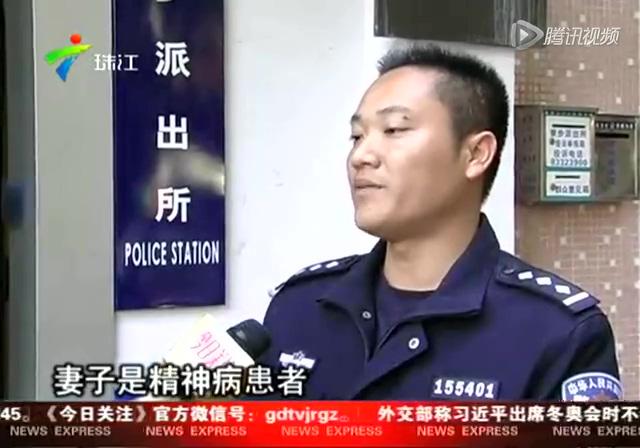 相关视频:夫妻吵架将年幼女婴从4楼扔出当场摔死截图