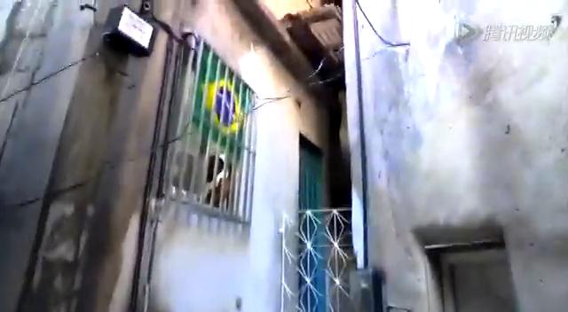 腾讯探访巴西贫民窟截图