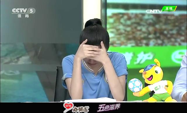 【花絮】刘语熙直播痛哭 意大利出局女神飙泪截图