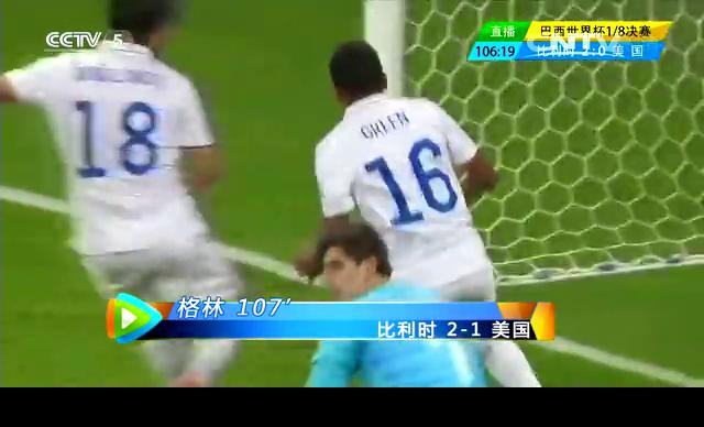 【进球】格林门前挑射 美国换人奏效扳回一球截图
