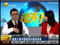 约翰尼·德普来京:《超验骇客》首映在京举行  约翰尼·德普圆中国梦