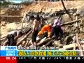 广东高州一在建桥梁坍塌 消防群众齐救援