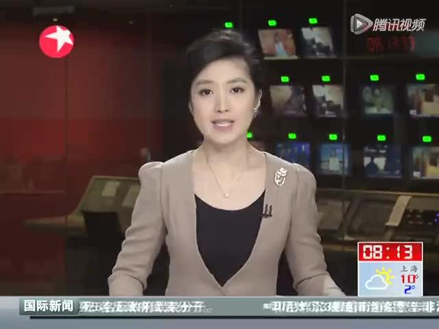 上海:出租车调价听证会将于近期举办截图