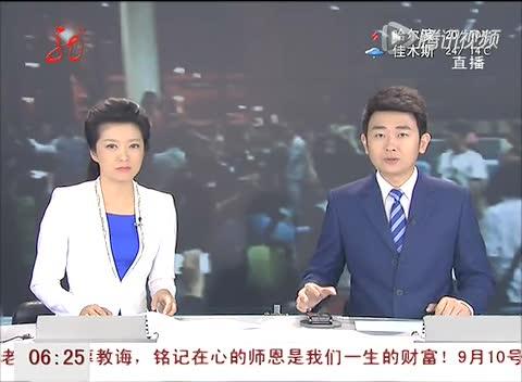 部分游客滞留泰国机场事件 国家旅游局责成重庆旅游局调查截图