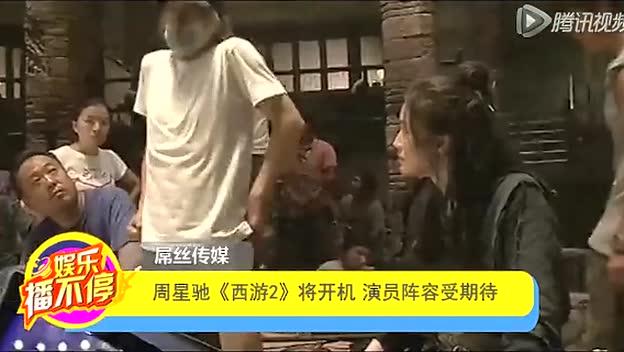 周星驰、徐克合拍《西游降魔篇2》 吴亦凡演孙悟空截图