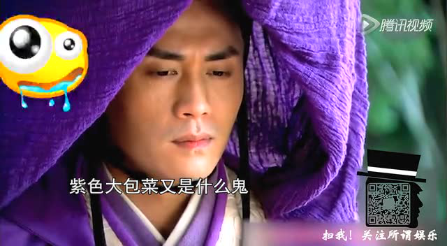 影视圈最丑男主全盘点   杜淳《云中歌》被吐槽是大紫薯截图