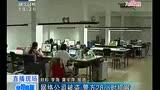 网络公司被盗