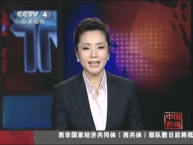 中国人民解放军陆军集团军番号今起对外公开使用截图