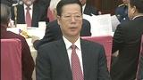 全国政协举行新年茶话会胡锦涛出席 习近平讲话