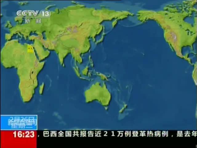 埃及一热气球火焰碰触球壁爆炸 有香港游客遇难截图