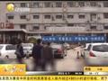 北京:督导检查禽流感应急防控准备