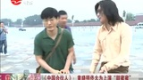 """《中国合伙人》:黄晓明佟大为上演""""甜蜜蜜"""""""