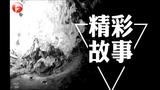 《超级演说家》鲁豫宣传片