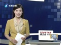 台打响H7N9禽流感防疫战排查大陆返台发烧人士