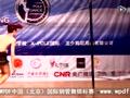 2013亚太国际钢管舞锦标赛选手-韩国选手