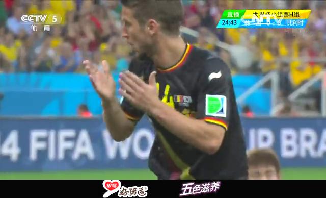 【比利时集锦】韩国0-1比利时 队长建功截图