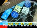 长沙幼儿园校车落水 警方启用吊车打捞车辆