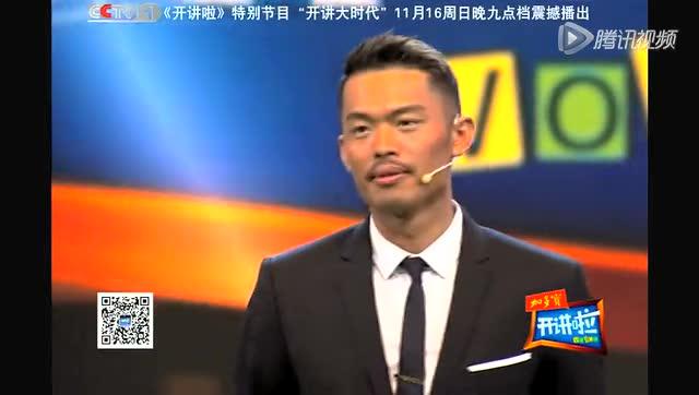 林丹感谢李宗伟 称他并不是失败者截图